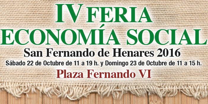 IV Feria  de economía social. !!!Participa!!!!