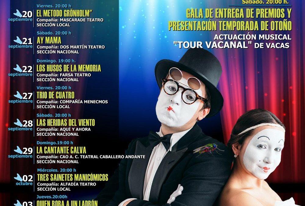 El Certamen de Teatro Aficionado 'El Moscardón' inaugura la nueva temporada sobre las tablas del García Lorca