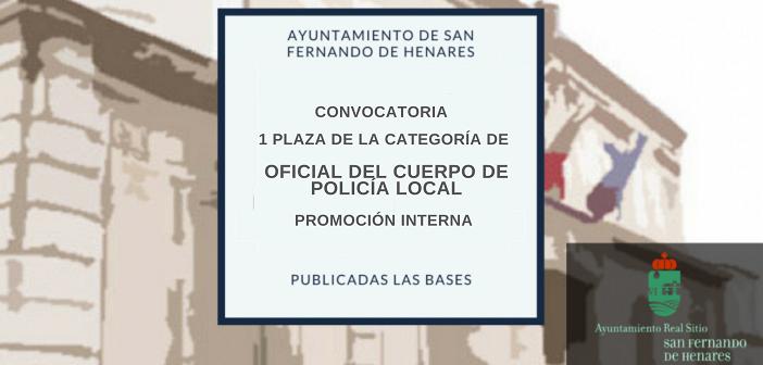 Convocatoria 1 Plaza de la categoría de OFICIAL DEL CUERPO DE POLICÍA LOCAL – PROMOCIÓN INTERNA