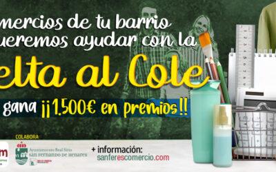 La Concejalía de Comercio colabora en la campaña 'Vuelta al Cole', organizada por FORUM y destinada a la promoción de los establecimientos de proximidad y apoyo a las familias