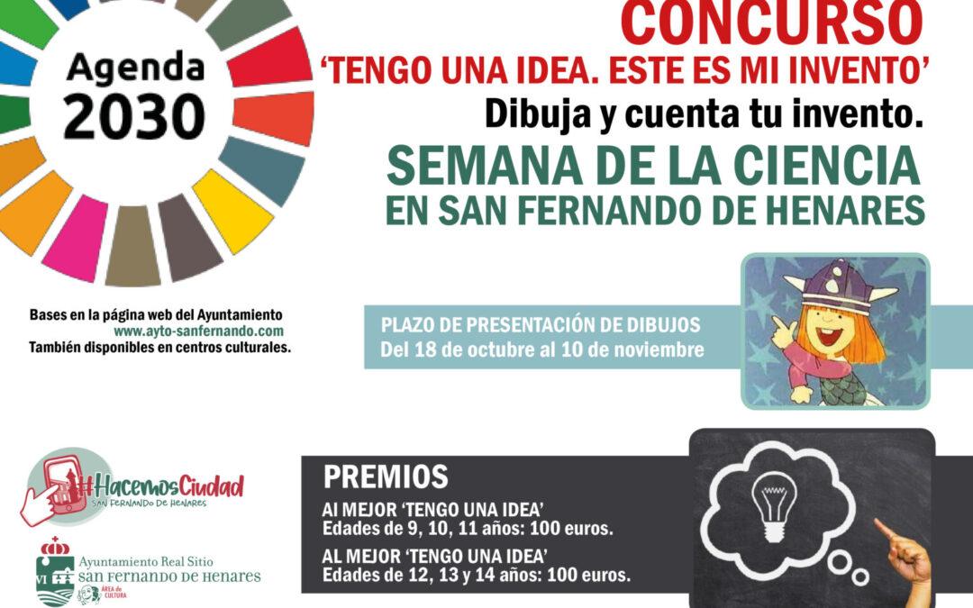 Concurso 'Tengo una idea': Semana de la Ciencia en San Fernando de Henares